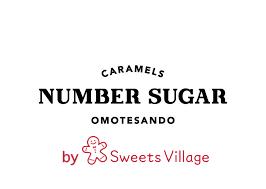 NUMBER SUGAR(ナンバーシュガー) | 生キャラメル専門店